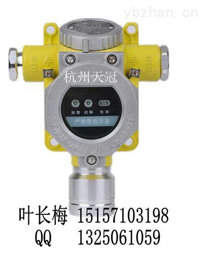 氧气O2检测仪
