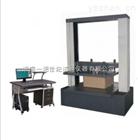 纸箱压力试验机厂家包装箱压力试验机价格