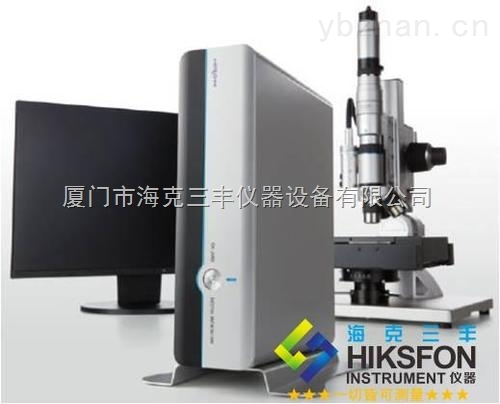 RH2000-福州高倍超景深3D顯微鏡