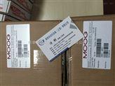 D661-4651现货伺服阀真实图片