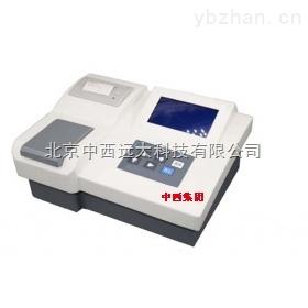 M404384-总氮测定仪(含消解仪、带打印、可联接电脑) 型号:CH10-TN-2A库号:M404384
