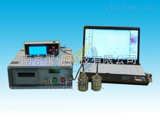 JH-80磁应变法测量应力系统