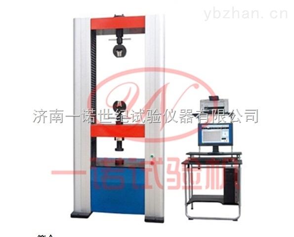 内胶外纤套管抗压强度试验机价格报价