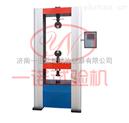 济南生产沥青油毡拉力试验机