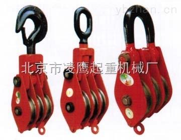 钢丝绳索具|凌鹰吊索具|吊索具价格