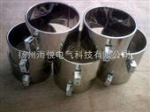 不锈钢电加热圈/不锈钢电加热圈厂家报价