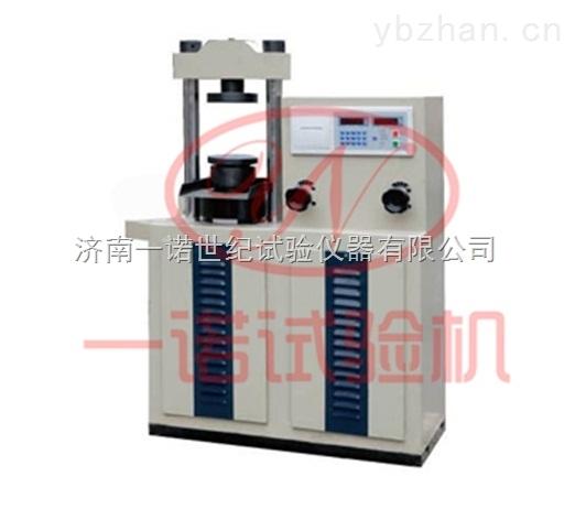 无机硬质绝热制品试验机