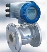 科隆插入式電磁流量計,金屬管轉子流量計