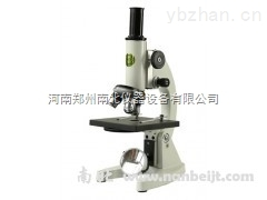 数码生物显微镜,数码生物显微镜厂家