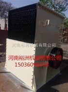 求购四川广元移动式破碎机价格ISO认证