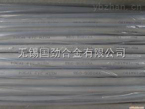 S31803无缝管