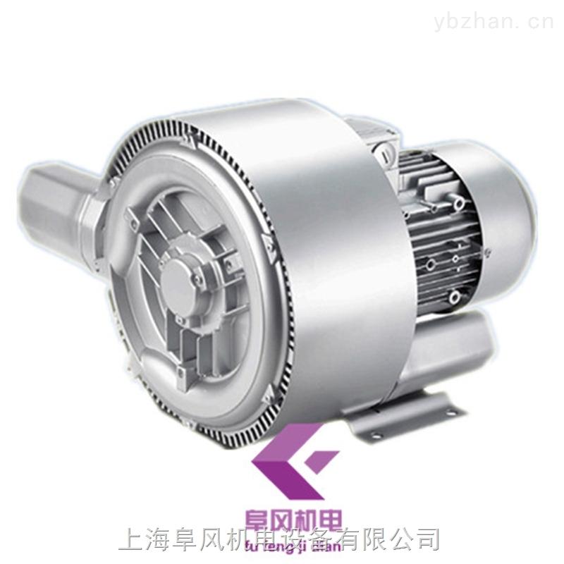 2GB420-H36高压旋涡鼓风机1.6kw/380v漩涡风机