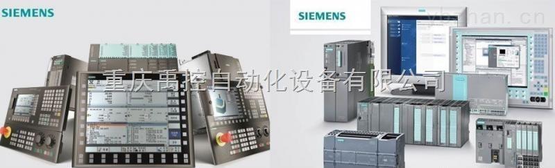 西门子6SL3300-1AE32-5AA0