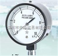 卫生隔膜式压力计MIGISHITA右下精器卫生隔膜式压力计