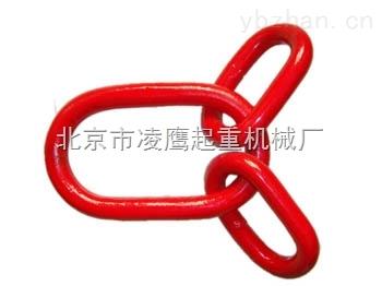 强力环|80级吊环-北京凌鹰起重