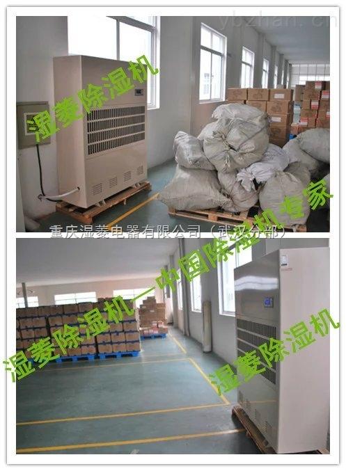 武汉除湿机厂家
