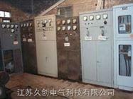 标准化配电房建设与改造