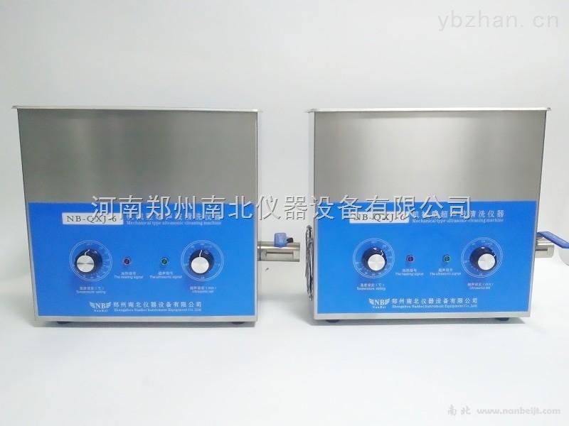 實驗用超聲波清洗器 ,雙槽式超聲波清洗機