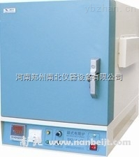 高温箱式电阻炉 ,井式电阻炉