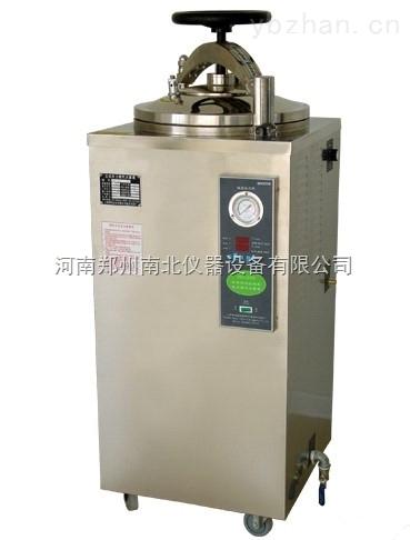 全不锈钢灭菌器,立式蒸气灭菌器
