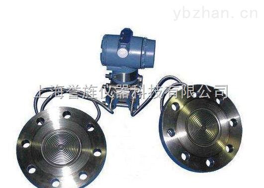 3051GP-3051GP远传压力/液位变送器