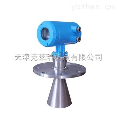 耐腐蚀高压雷达物位计厂家