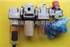 AC4010-04D拆卸的滤筒日本SMC过滤器