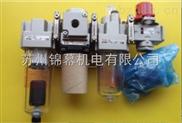 灵活利用边角空间日本SMC过滤器
