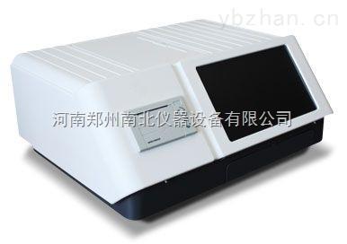 食品核辐射检测仪,食品水分检测仪