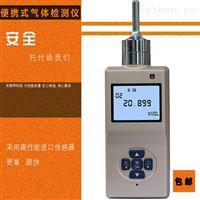 手持式二氧化碳檢測儀培養箱二氧化碳濃度檢測儀