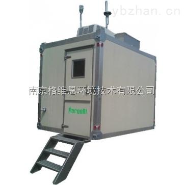 环境γ自动监测系统 ( RJ22-4106-S)