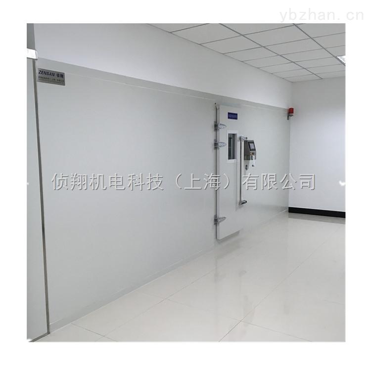 上海步入式药品稳定性试验箱室ZSW-B