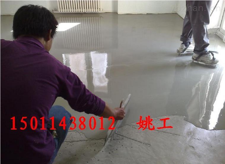 秦皇岛氯丁胶乳厂家15011438012