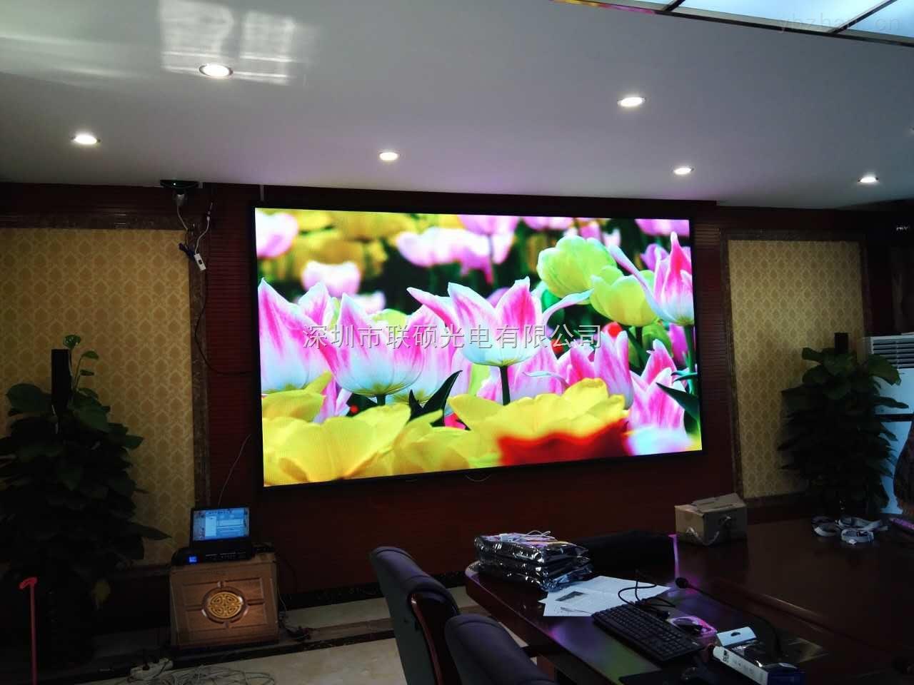LED高清P3全彩屏|优质P3显示屏配置标准表