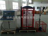 电力安全工具拉力试验机