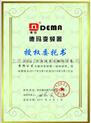 DEMA单相750W输送机专用变频器D5M-7.5S2-1B