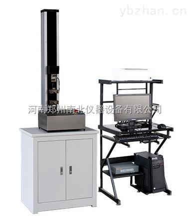 微機控制萬能試驗機,單臂式電子萬能試驗機