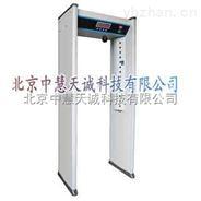 门式红外线人体温度筛查仪 型号:FXMG-03A
