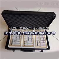 水质检测应急箱  型号:HBC-88N