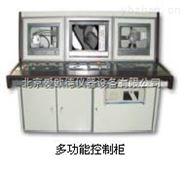 化工试验系列科教仪器X射线实时成像系统