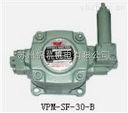 定转向设计台湾峰昌WINMOST叶片泵