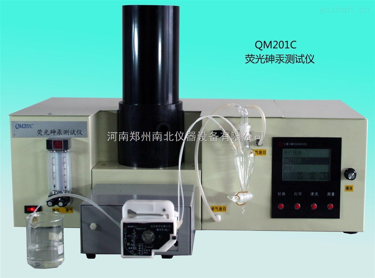 青岛冷原子吸收测汞仪,冷原子测汞仪