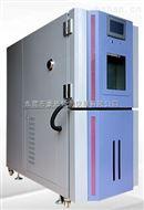 高低温耐热试验箱