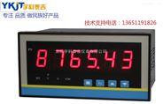 YK-26系列,智能计米器应用,计米显示,计米报警,计米控制等。
