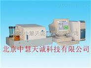 库仑测硫仪  型号:KG/CLS-5