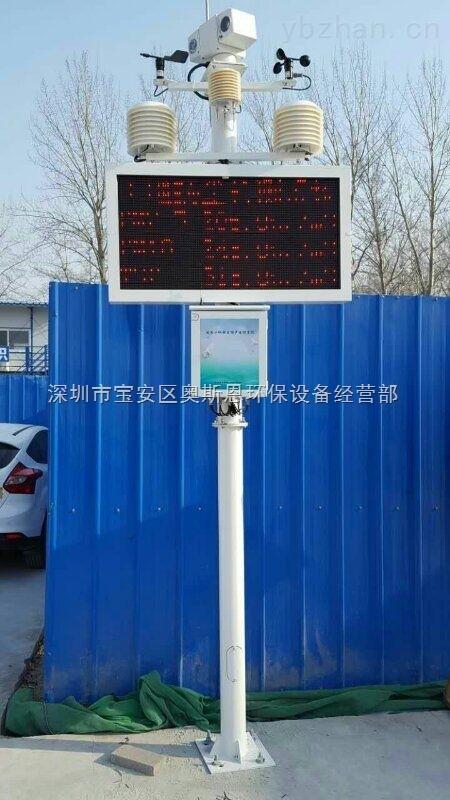 深圳公明工地揚塵噪聲監測系統 疊加高清網絡視頻360度監控