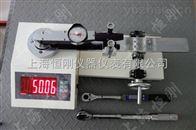手摇式扭矩扳手测试器300N.m