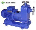 ZCQ型化工用磁力泵