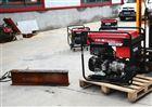 便携式500A双缸柴油发电电焊机报价