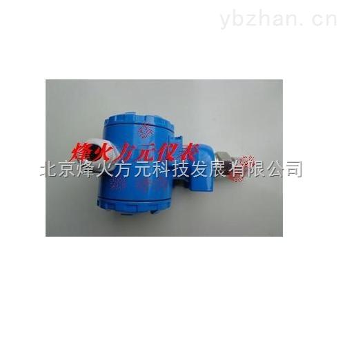 FHPT105工业标准型压力变送器